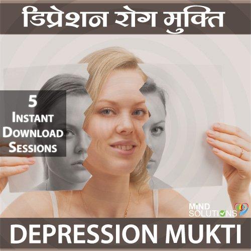 depression-rog-mukti