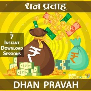 Dhan Pravah Program – Super Saver Pack