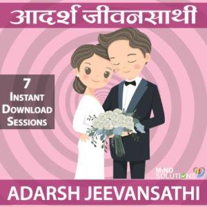 Adarsh Jeevansathi Program – Super Saver Pack