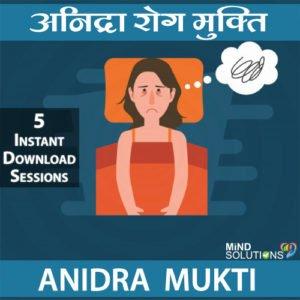 Anidra Rog Mukti Program – Super Saver Pack
