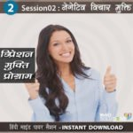 Session2-depression-mukit-program