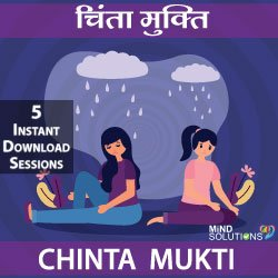 chinta-mukti-small-mind-solutions
