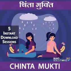 chinta-mukti-small-mind-solutions