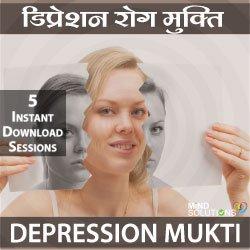 mind-solutions-depression-mukti-small