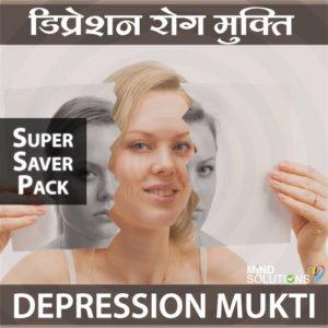 Depression Mukti Program – Super Saver Pack