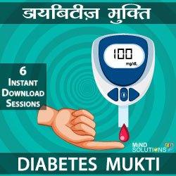 diabetes-mukti-small