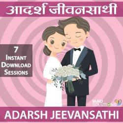 jeevansathi-small
