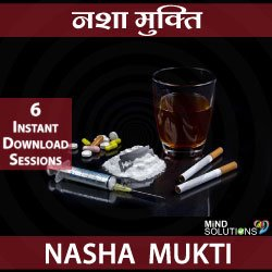 nasha-mukti-small