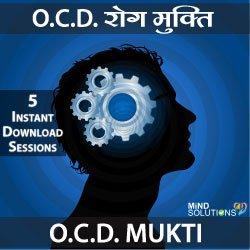 ocd-mukti-small-mind-solutions