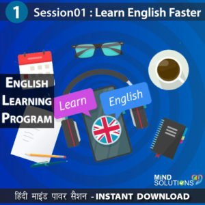Super English Learning Program – Session01 Learn English Faster
