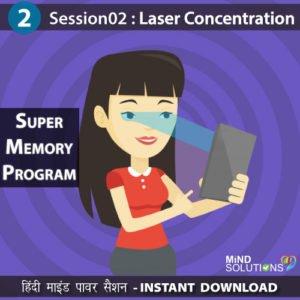 Super Memory Program – Session02 Laser Concentration
