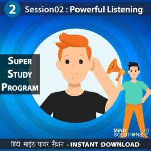 Super Study Program – Session02 Powerful Listening