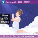Session3-chinta-mukti-program