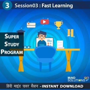 Super Study Program – Session03 Fast Learning