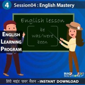 Super English Learning Program – Session04 English Mastery