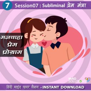 Session7-manchaha-prem-program
