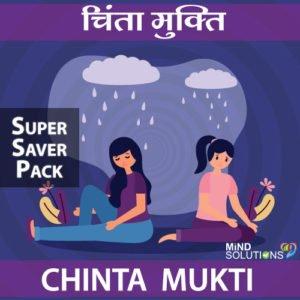 Chinta Mukti Program – Super Saver Pack