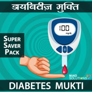 Diabetes Mukti Program – Super Saver Pack
