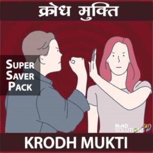 Krodh Mukti Program – Super Saver Pack