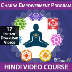 Chakra Empowerment Program – Video Training Course